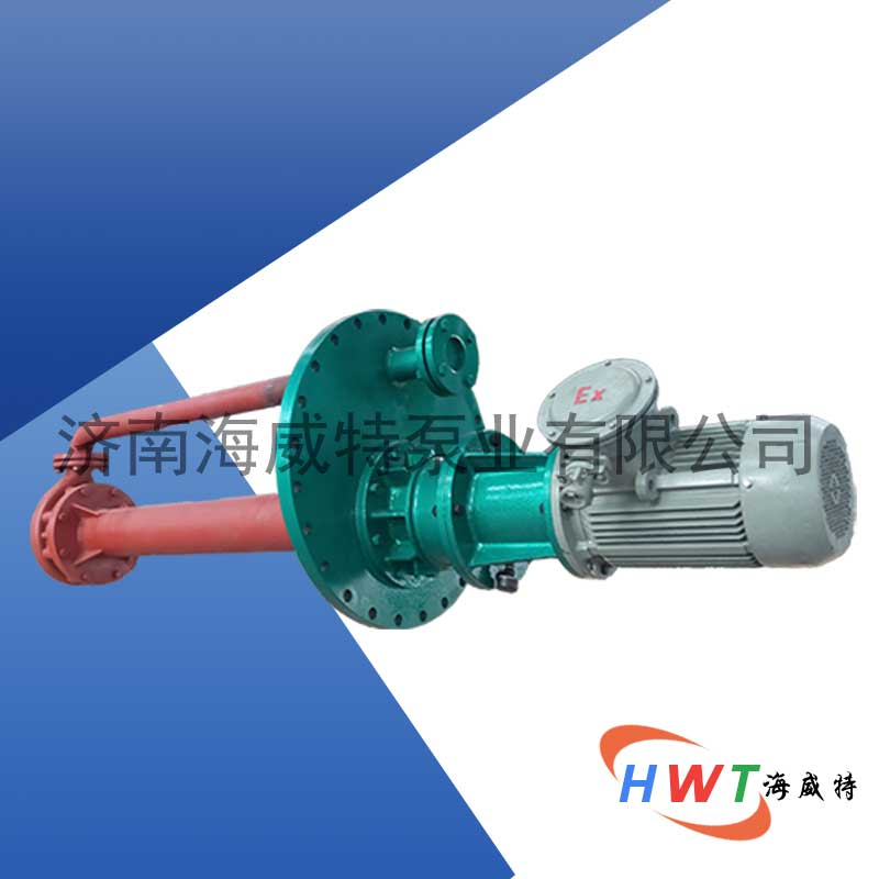 熔盐泵注意要素及温度的支配要领